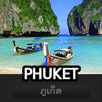 Un bien immobilier d 39 exception en tha lande gr ce maison for Acheter une maison en thailande